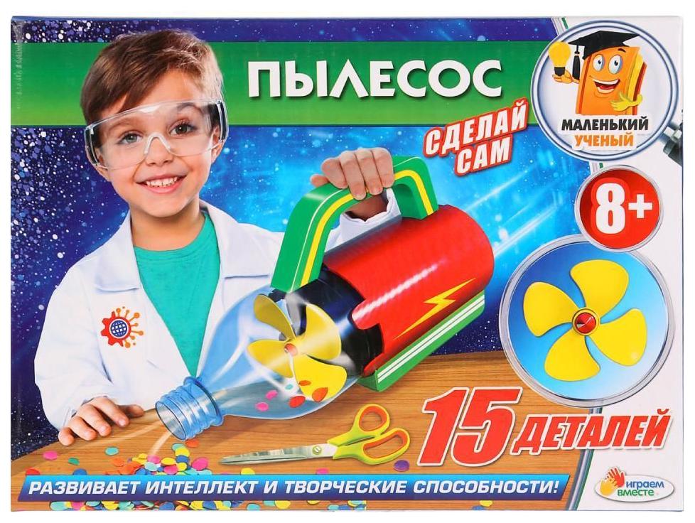 Купить Опыты Играем вместе TX-10006 пылесос, Играем Вместе, Наборы для опытов