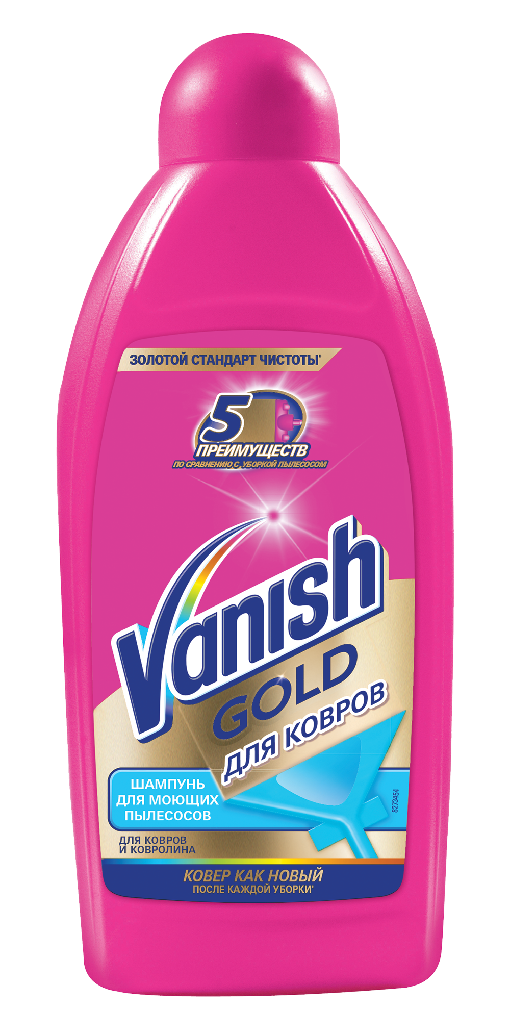 Чистящее средство для ковров Vanish для моющих