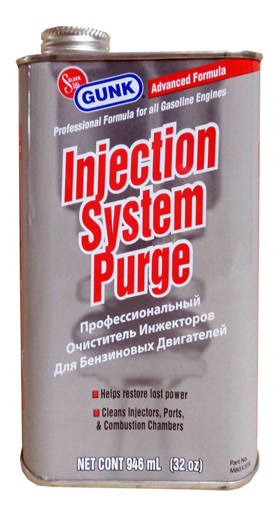 Проф, очиститель инжектора GUNK Injection System Purge