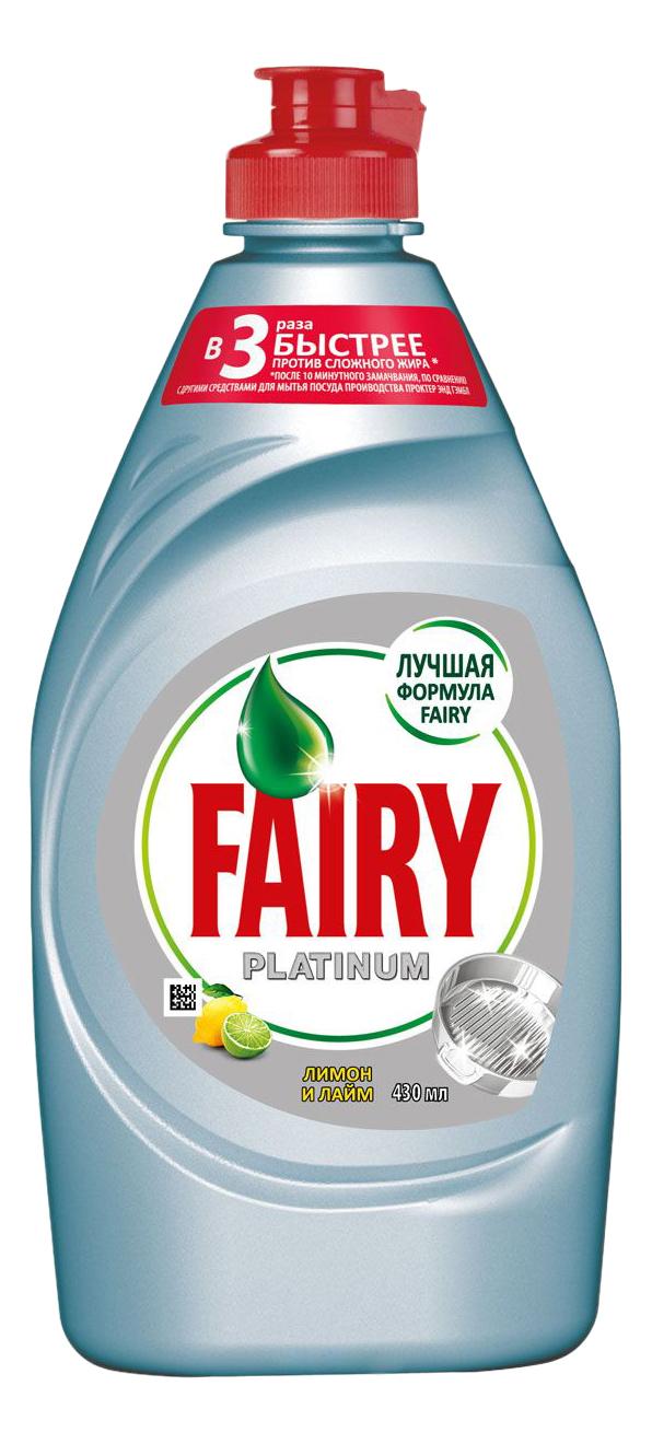Средство для мытья посуды Fairy 430 мл