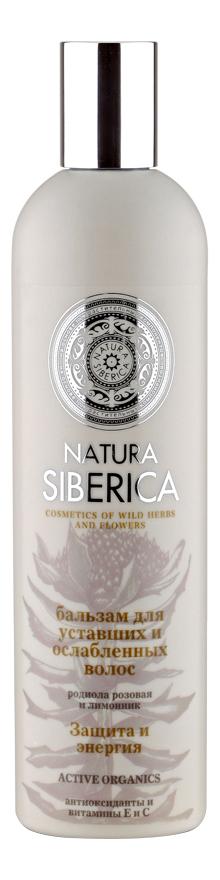 Купить Бальзам для волос Natura Siberica для уставших и ослабленных волос Защита и энергия 400 мл, бальзам для волос 4607174430563
