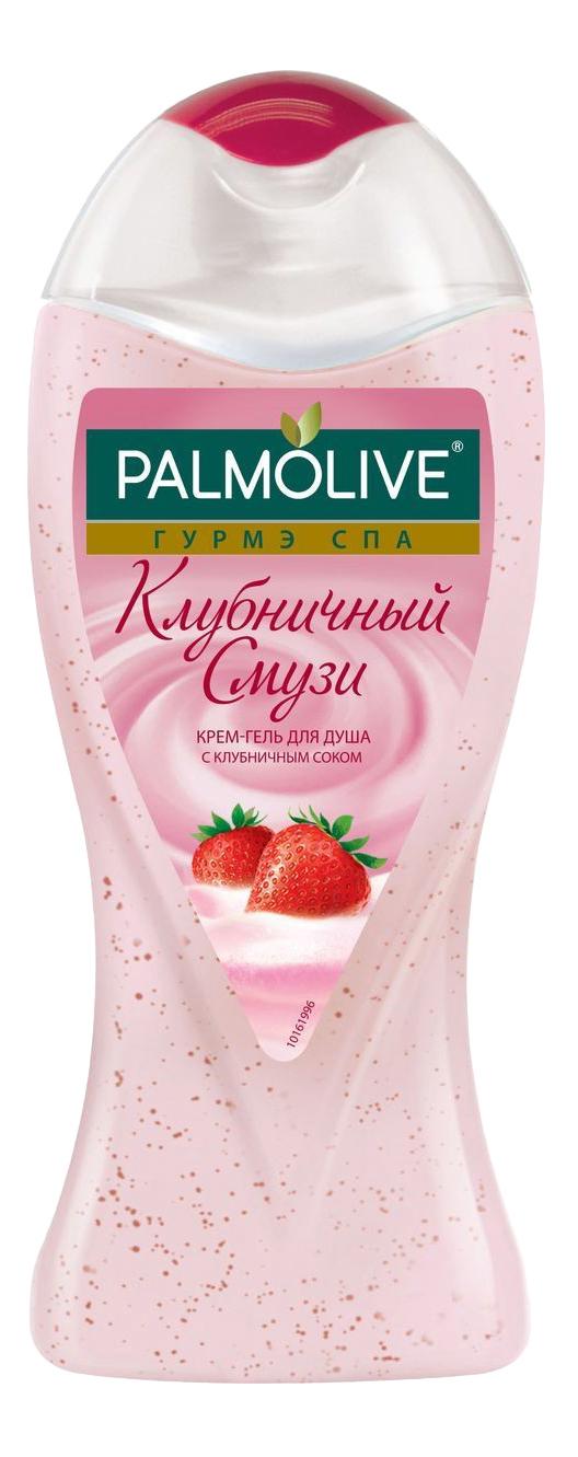 Гель для душа Palmolive Гурмэ СПА Клубничный Смузи 250 мл