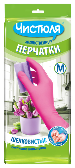 Перчатки для уборки ЧИСТЮЛЯ хозяйственные из латекса