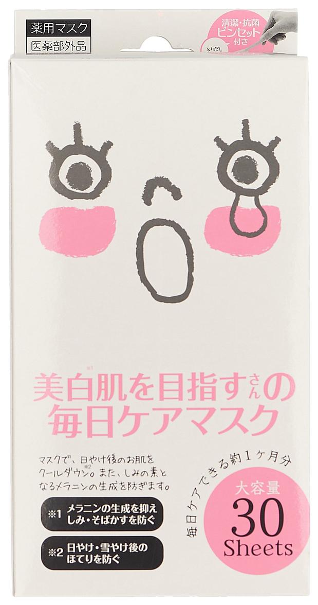 Маска для лица Japan Gals Против пигментных пятен 30 шт