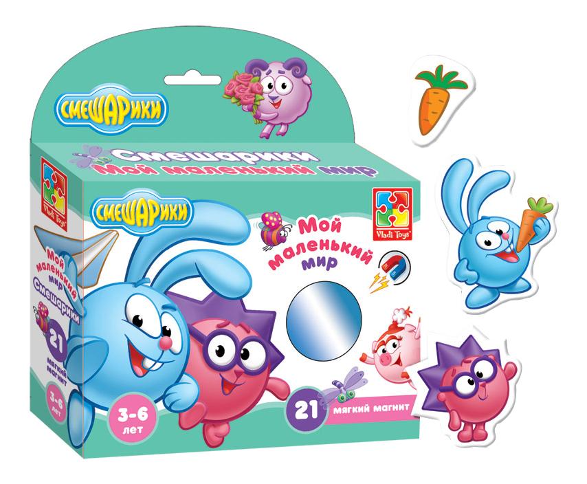 Купить Мой маленький мир. Смешарики: Крош и Ёжик, Развивающая игрушка Vladi Toys Мой маленький мир. Смешарики: Крош и Ёжик, Развивающие игрушки