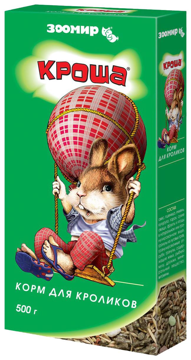 Корм для кроликов Зоомир Кроша 0.5 кг