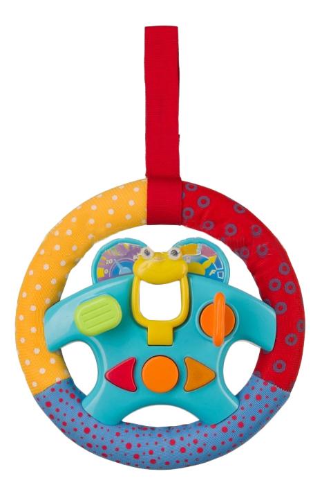 Купить Интерактивная развивающая игрушка Happy Baby Rudder, Развивающие игрушки