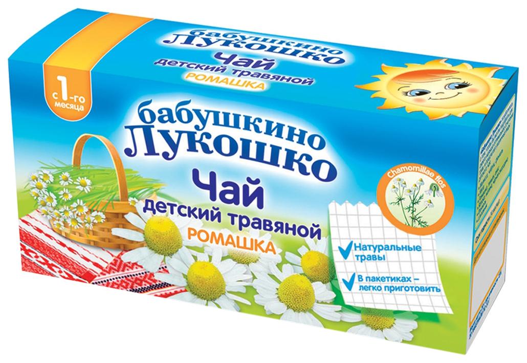 Чай Бабушкино Лукошко Ромашка с 1