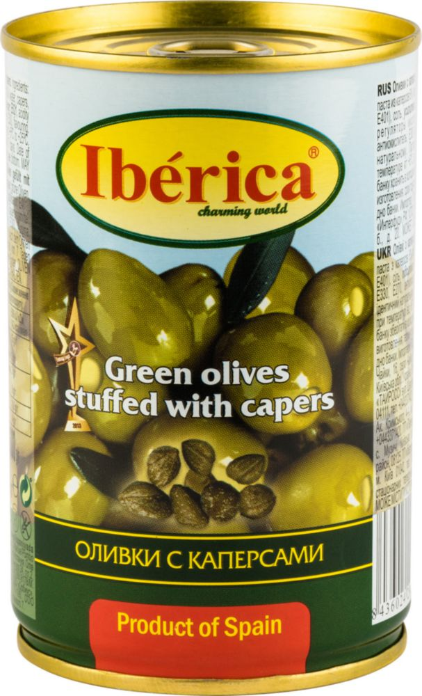 Оливки Iberica с каперсами 300 г