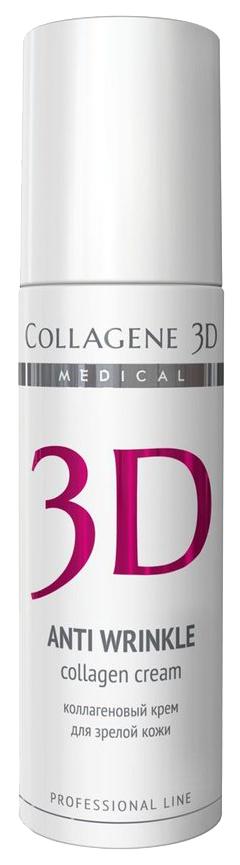 Крем для лица Collagene 3D Anti Wrinkle 30 мл