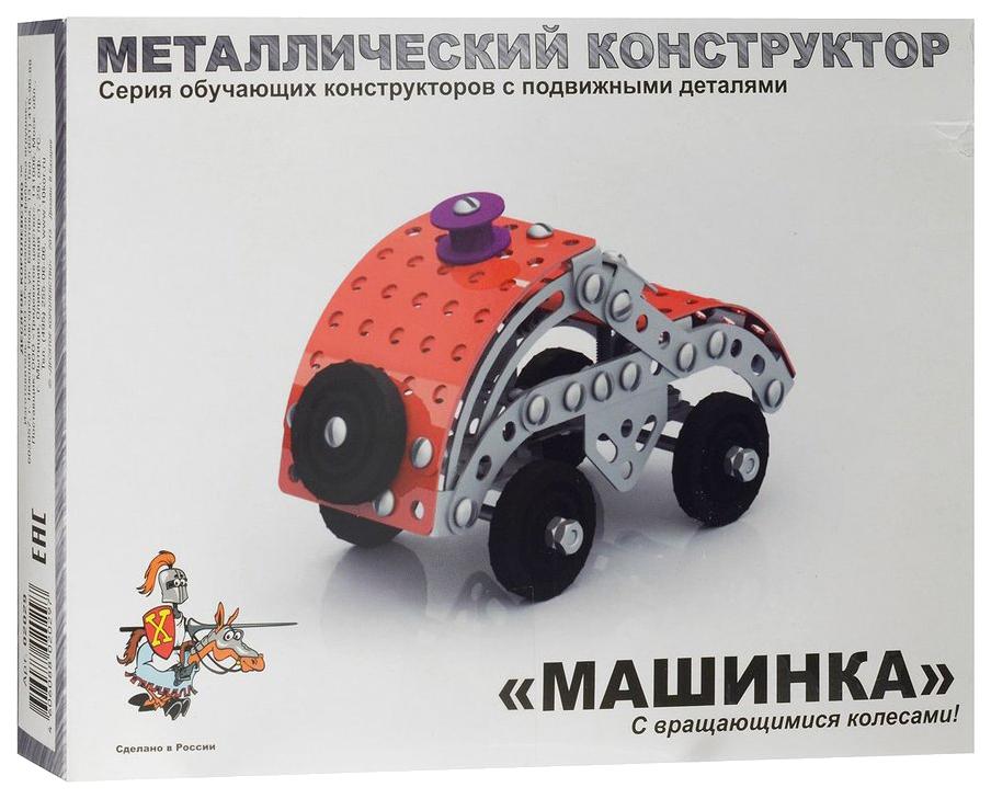 Конструктор металлический Десятое королевство Машинка с подвижными деталями