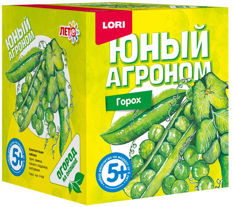 Купить Набор LORI Юный агроном Горох, Играем в садовода