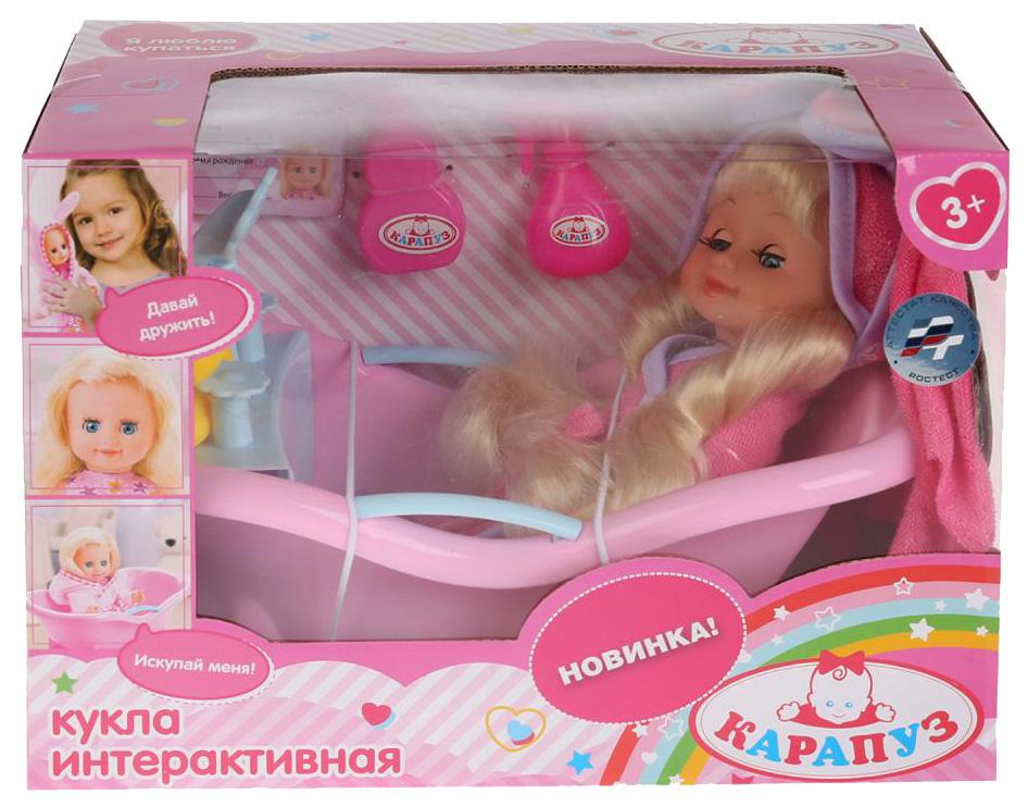 Купить Кукла Интерактивная, Кукла Карапуз Интерактивная, с ванной и аксессуарами, 20 см POLI-17-BATH-RU, Классические куклы