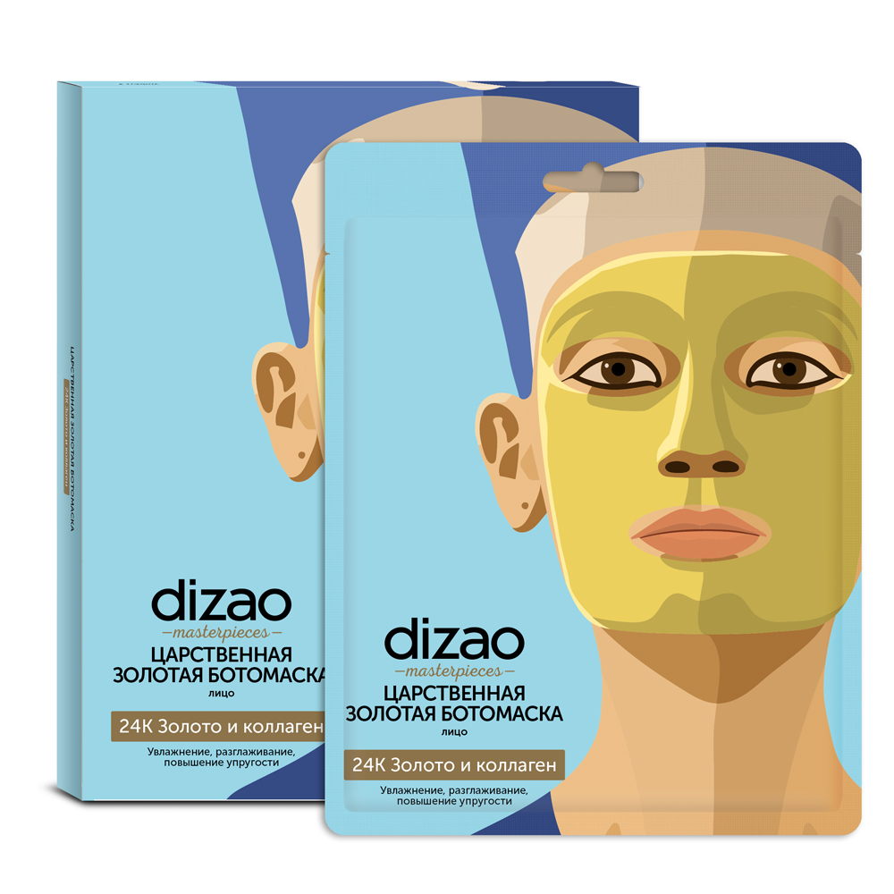 Царственная Золотая маска для лица DIZAO 24К Золото и коллаген