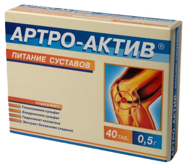 Артро-Актив Диод питание суставов таблетки 500 мг 40 шт.