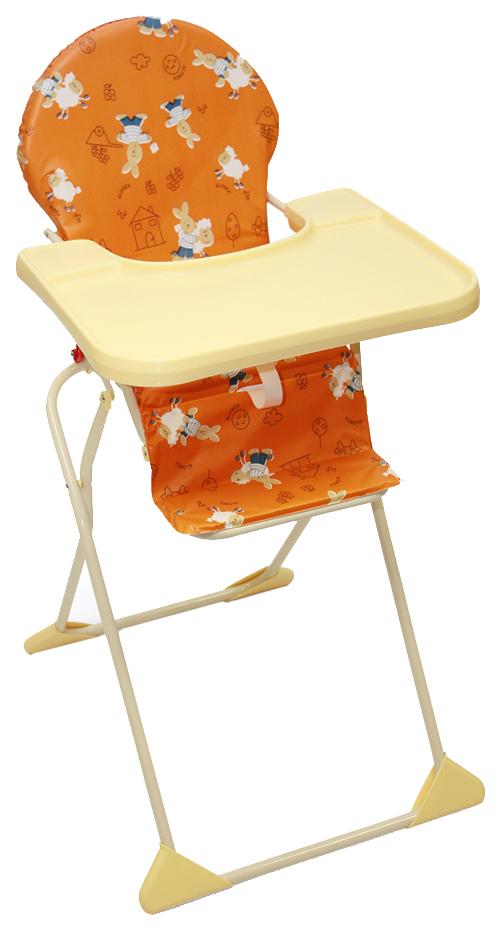 ГЛОБЭКС Стул-стол для кормления КОМПАКТ Оранжевый 1401