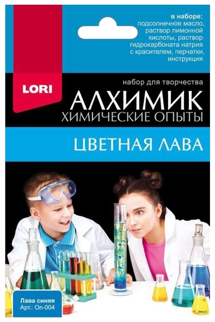 Набор Химические опыты.Лава синяя Lori