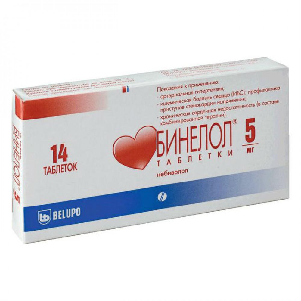 Бинелол таблетки 5 мг 14 шт.