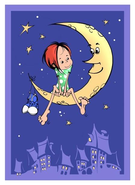 Плед-покрывало Baby Nice На луне 100x140