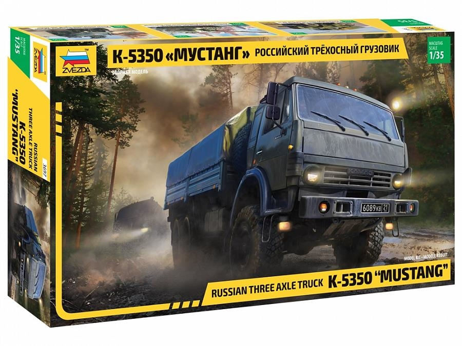 Купить Сборная модель Звезда Российский трехосный грузовик К-5350 Мустанг масштаб 1:35 3697, ZVEZDA, Модели для сборки