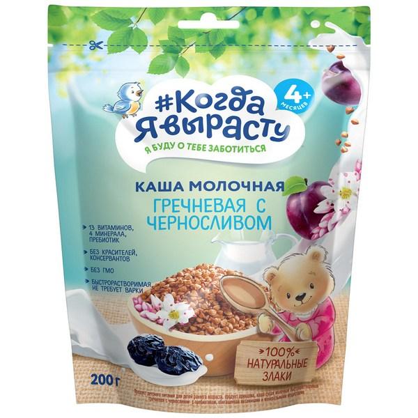 Купить Каша молочная Когда я вырасту гречка с черносливом, c 5 мес. 200 г, Когда Я вырасту, Детские каши