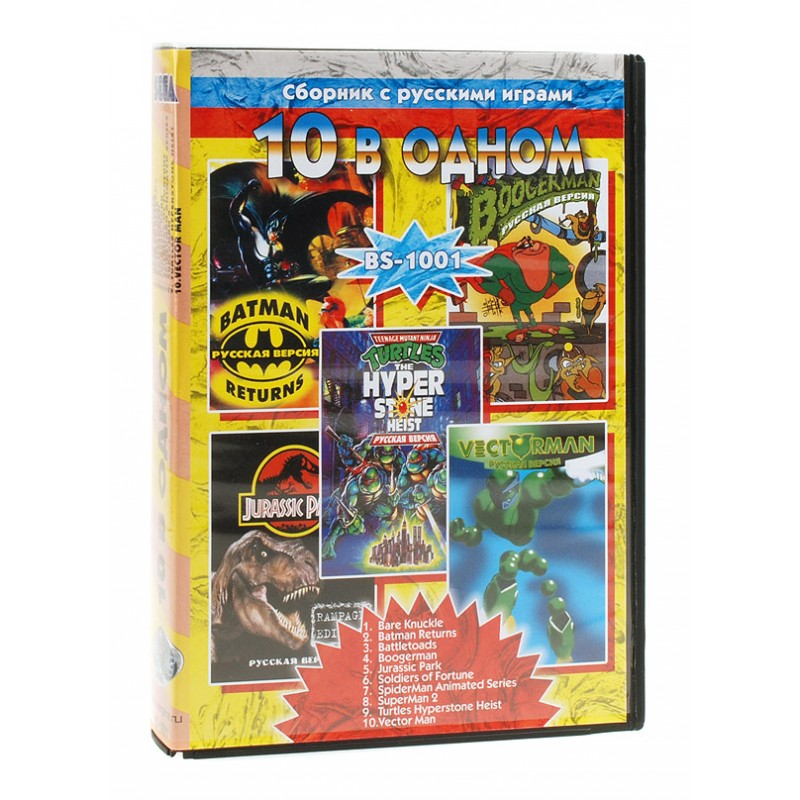 Игровой картридж Sega 10in1 Bs1001