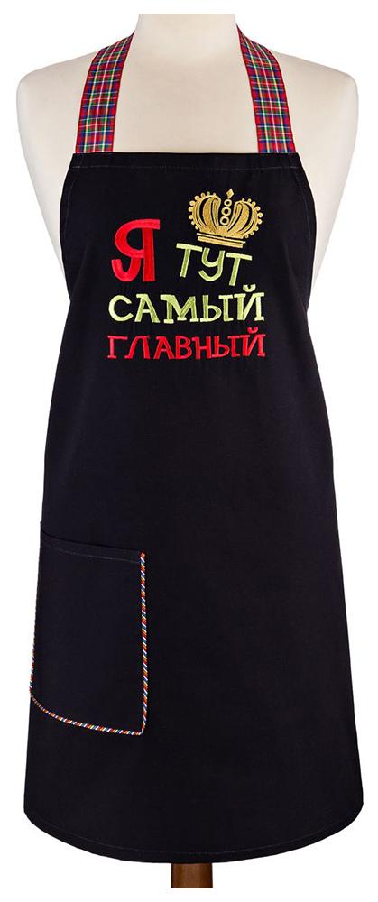 Фартук SANTALINO Главный 850-638-45