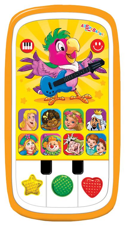 Интерактивная игрушка мультиплеер с пианино Азбукаврик Радуга