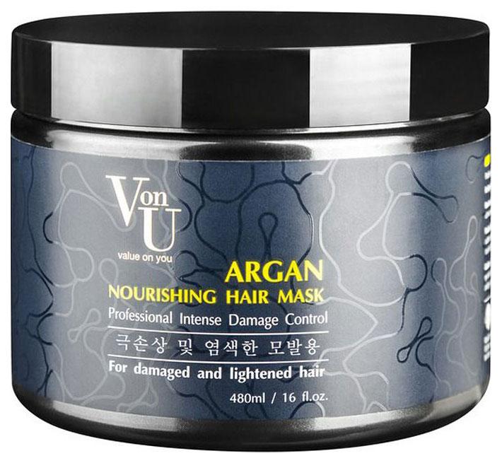 Маска для волос Von U Argan Nourishing
