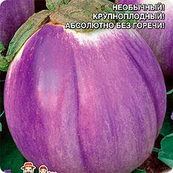 Семена Баклажан Виолетта ди Фиренце, 20 шт, Уральский дачник