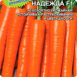 Семена Морковь Надежда F1, 0,25