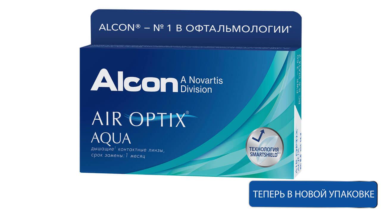 Контактные линзы Air Optix Aqua 3 линзы
