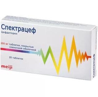 Спектрацеф таблетки 200 мг 20 шт.