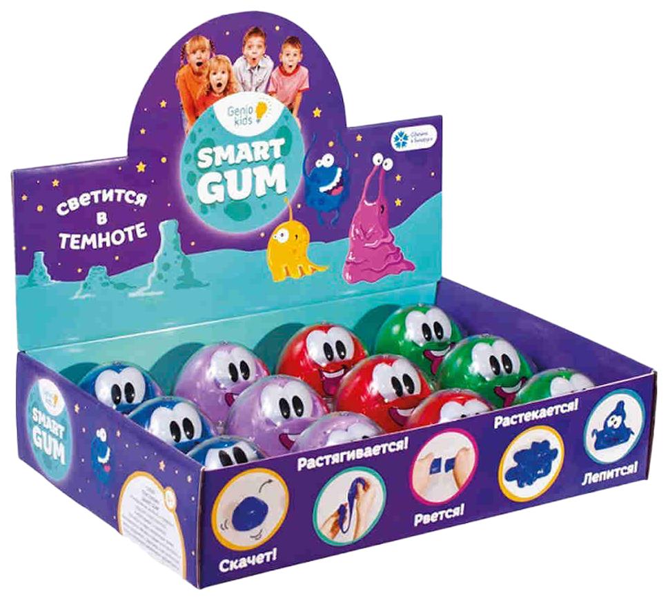 Жвачка для рук Genio Kids SMART GUM Светится в темноте HG03