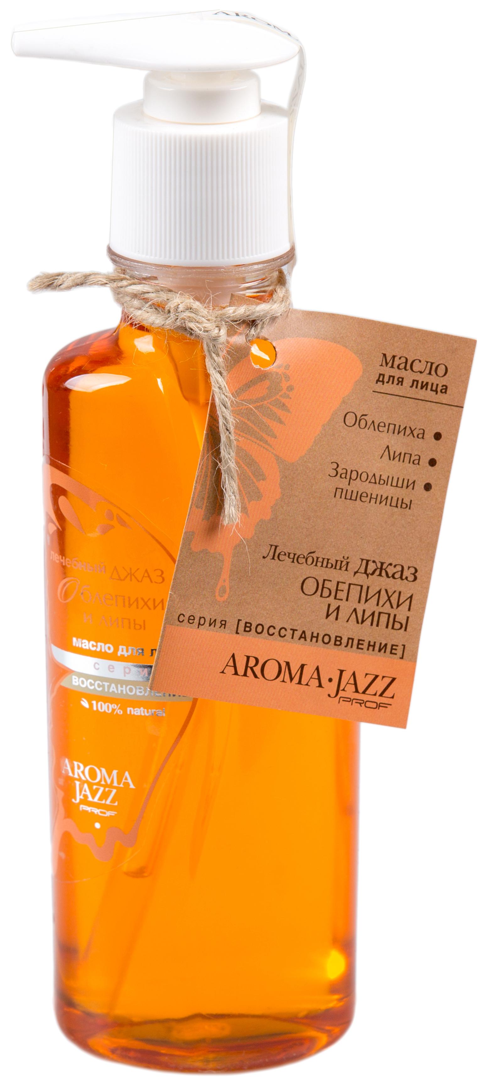 Масло для лица AROMA JAZZ Восстановление Лечебный джаз облепихи и липы