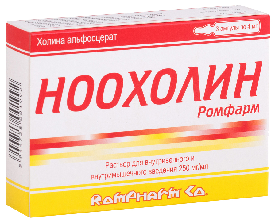 Ноохолин Ромфарм раствор 1000 мг/4 мл 4 мл 3 шт.