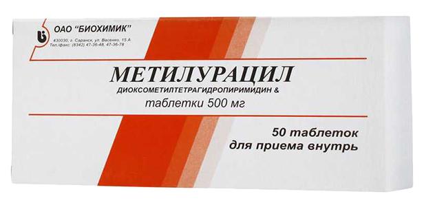 Метилурацил таблетки 500 мг 50 шт. Биохимик