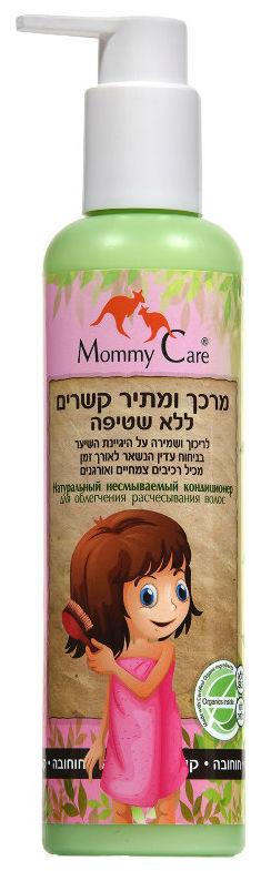 Кондиционер для волос  детский Mommy care