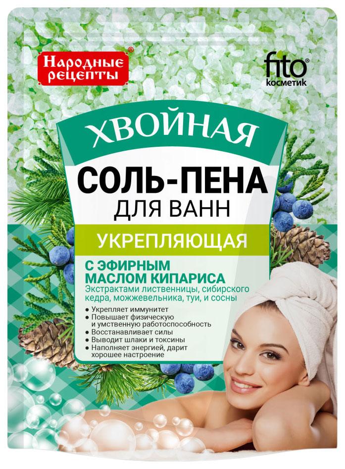 Соль для ванн Народные рецепты Укрепляющая Хвойная