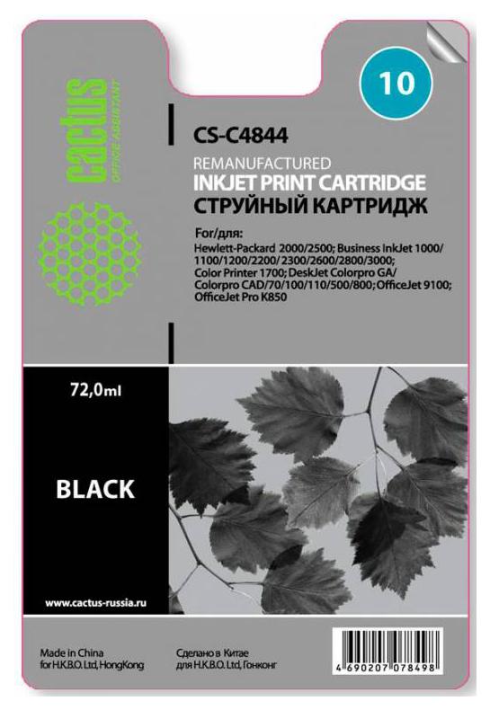 Картридж для струйного принтера Cactus CS C4844