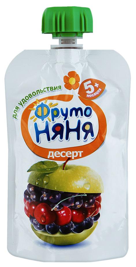Пюре фруктовое ФрутоНяня Десерт из яблок вишни