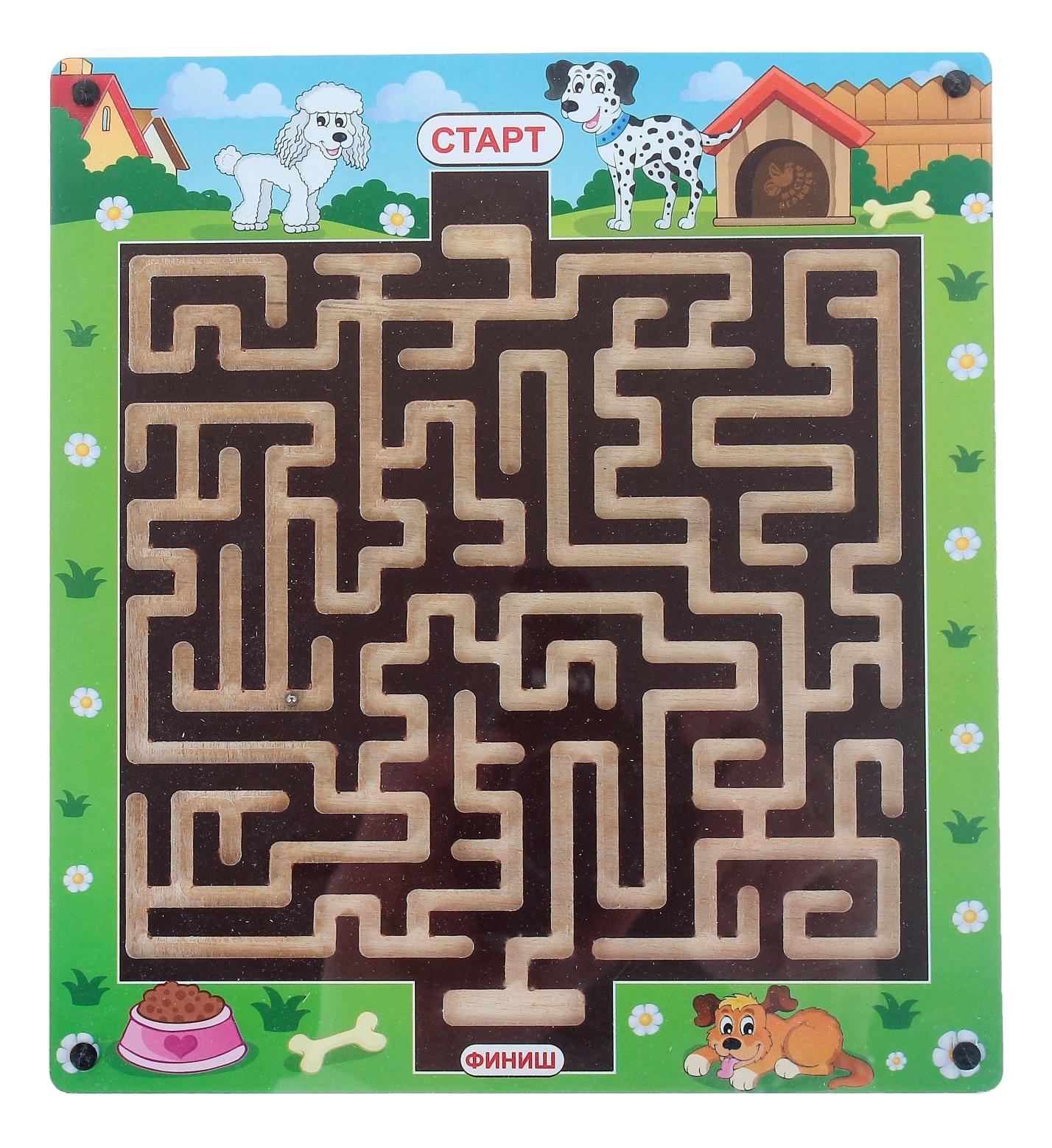 Купить Лабиринт Собачки, Головоломка Мастер игрушек Лабиринт с шариком Собачки, Игрушки головоломки