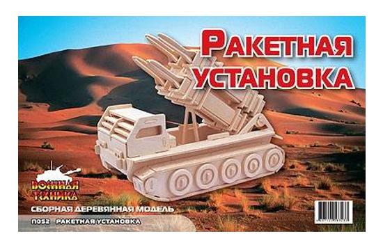 Купить Ракетная установка, Модели для сборки Мир Деревянных Игрушек Ракетная установка