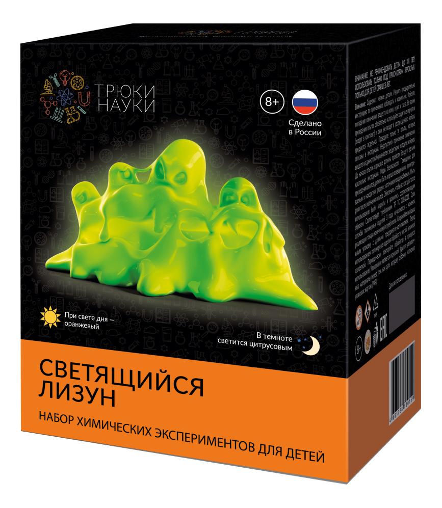 Купить Набор для исследования Трюки науки Светящийся лизун оранжевый/цитрусовый, Наборы для создания слаймов