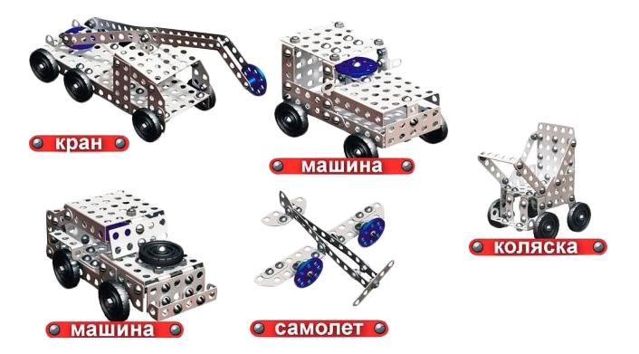 Купить Конструктор металлический для уроков труда набор №3 332 детали Тридевятое царство, Металлические конструкторы