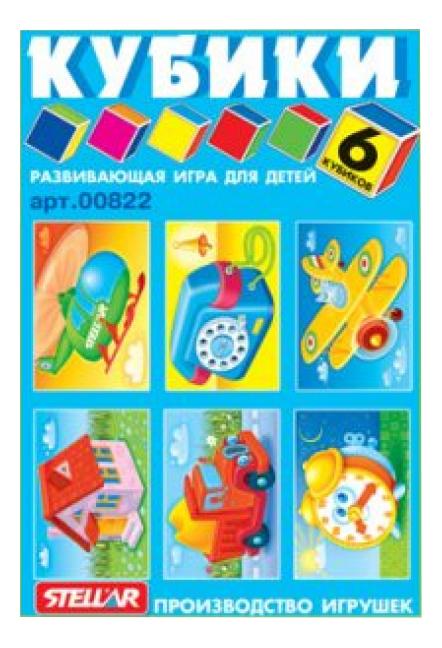 картинка Детские кубики STELLAR Герои сказок №22 от магазина Bebikam.ru