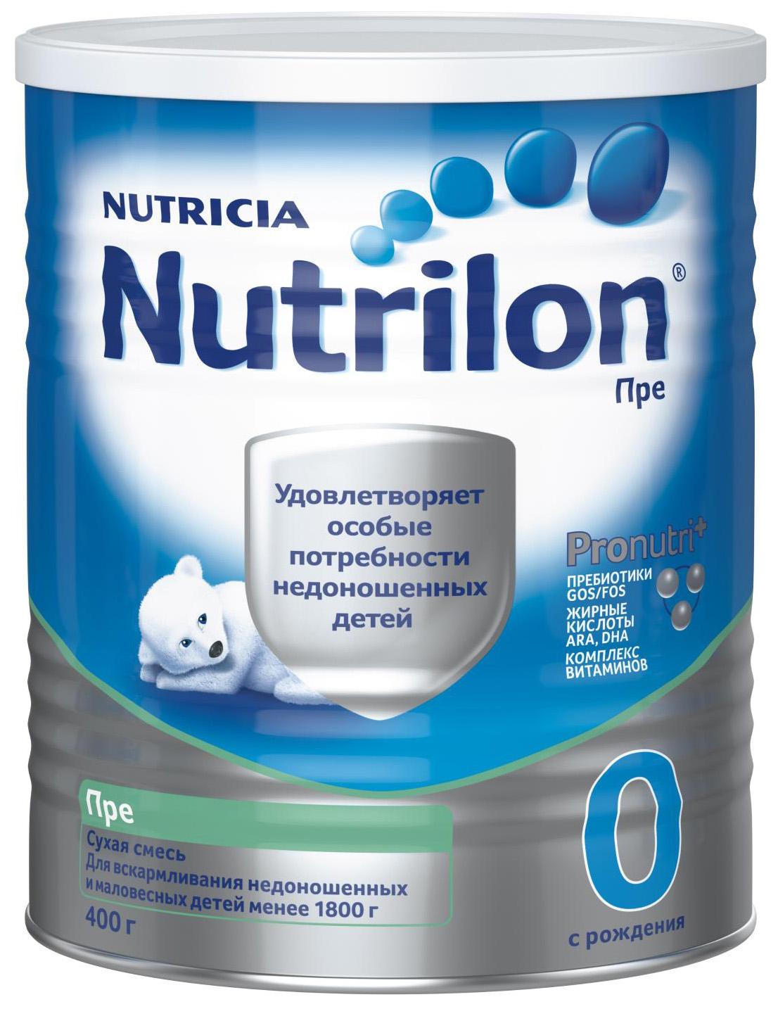 Молочная смесь 1 (от 0 до 6 мес.) Nutrilon Пре 0 400 г
