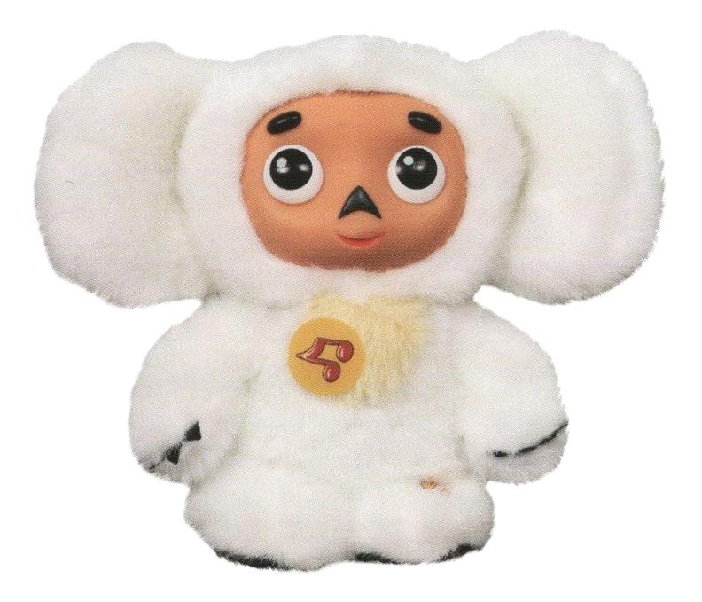 Купить Мягкая игрушка Мульти-Пульти Чебурашка v85363/14c,