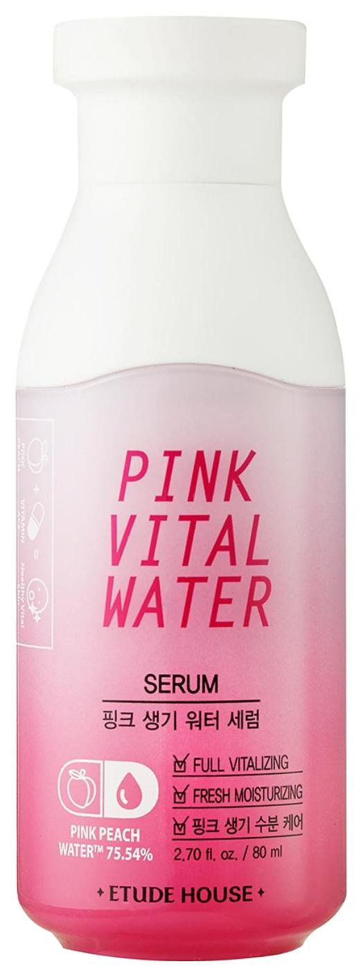 Сыворотка для лица Etude House Pink Vital Water Serum 80 мл