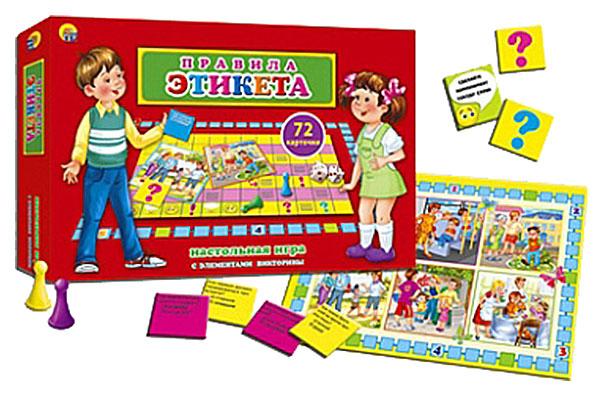Купить Игра настольная Рыжий кот Викторина Для Малышей, Правила Этикета, Семейные настольные игры